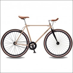 Creme Single Speed 2.0
